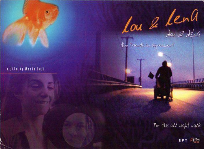 Inkas Associate - Lou & Lena Poster