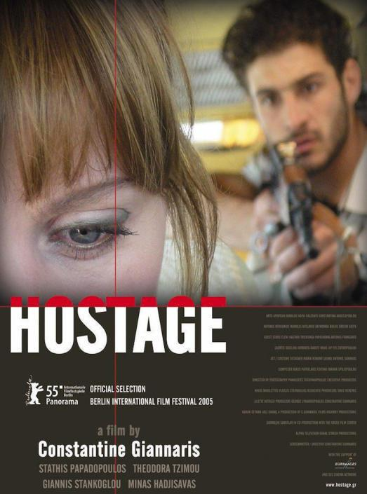 HOSTAGE poster Inkas Associate