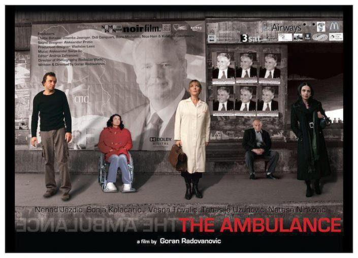 Inkas Associate - Poster The Ambulance