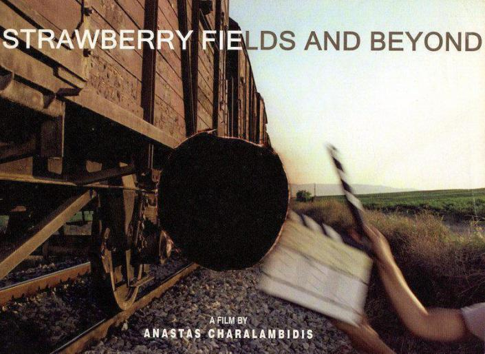 STRAWBERRY FIELDS AND BEYOND