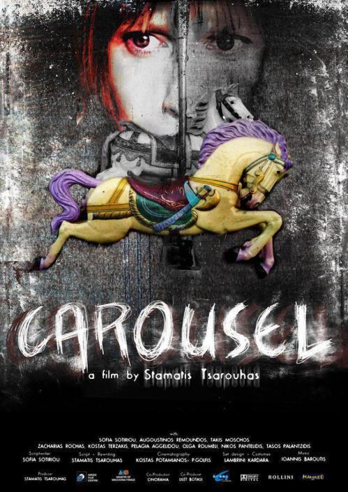 Inkas Associate - carousel poster