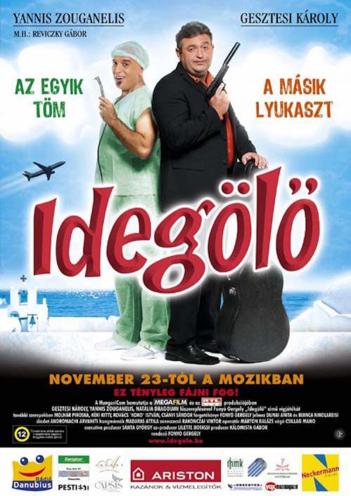IDEGOLO/LAST MINUTE Inkas Associate - poster Last Minute